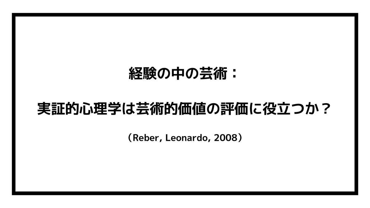 f:id:jin428:20211002084300j:plain