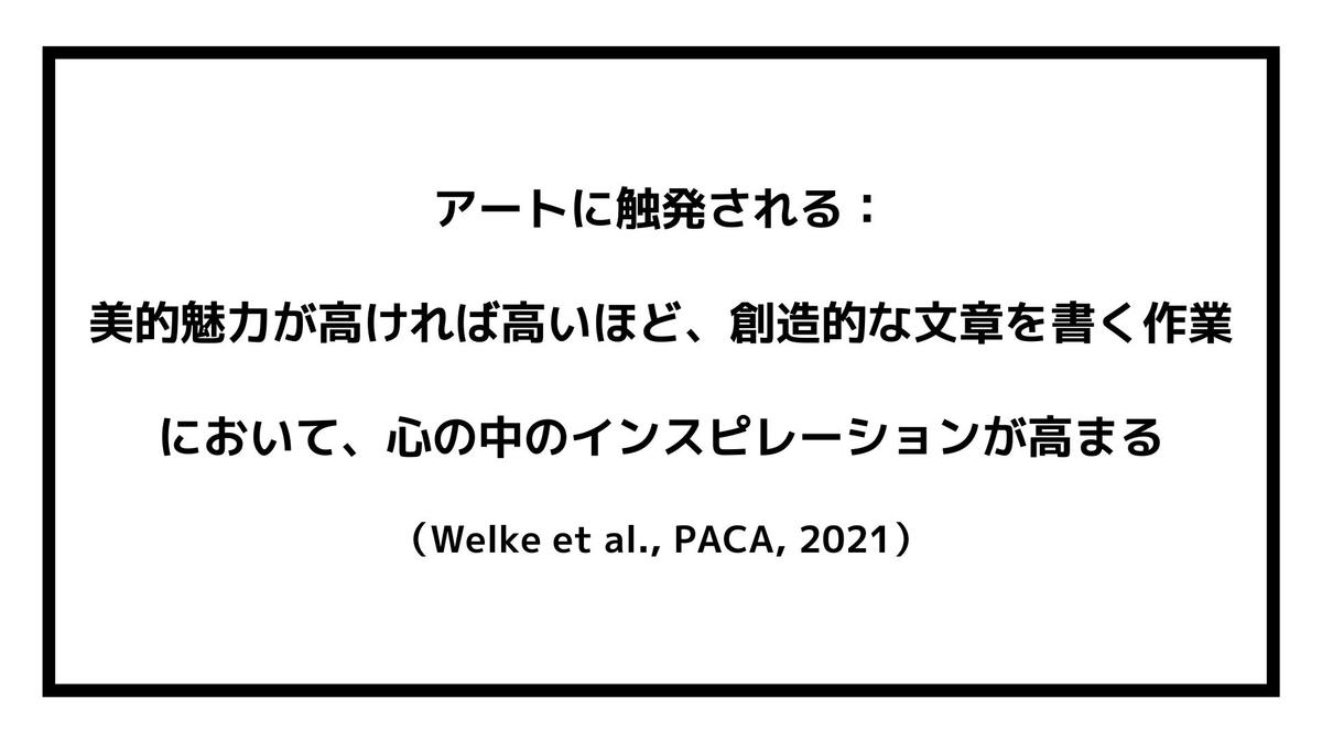 f:id:jin428:20211015161808j:plain