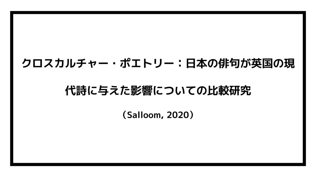 f:id:jin428:20211025204851j:plain