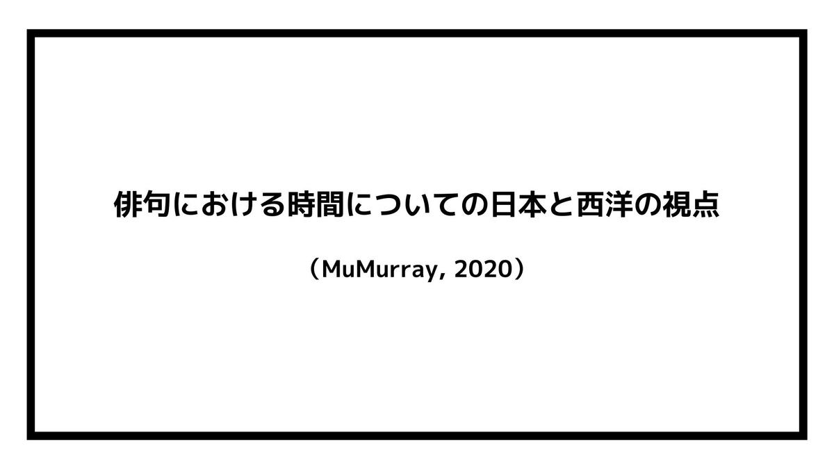 f:id:jin428:20211027122256j:plain
