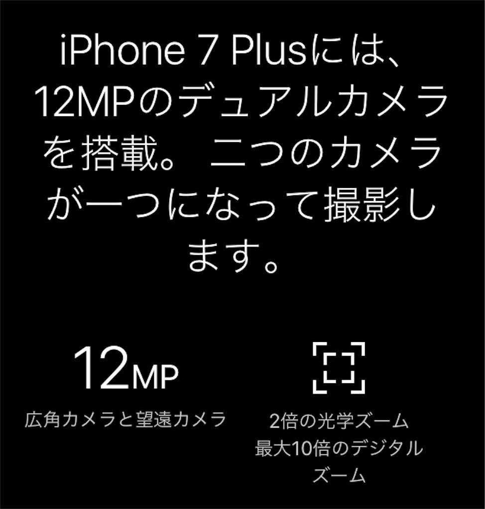 f:id:jin4817:20160908053344j:image