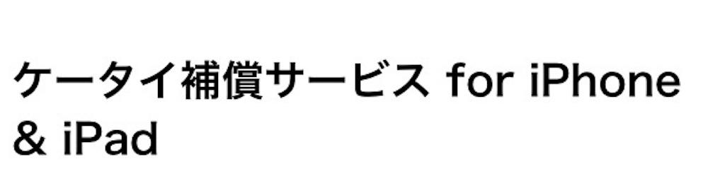 f:id:jin4817:20160912221950j:image