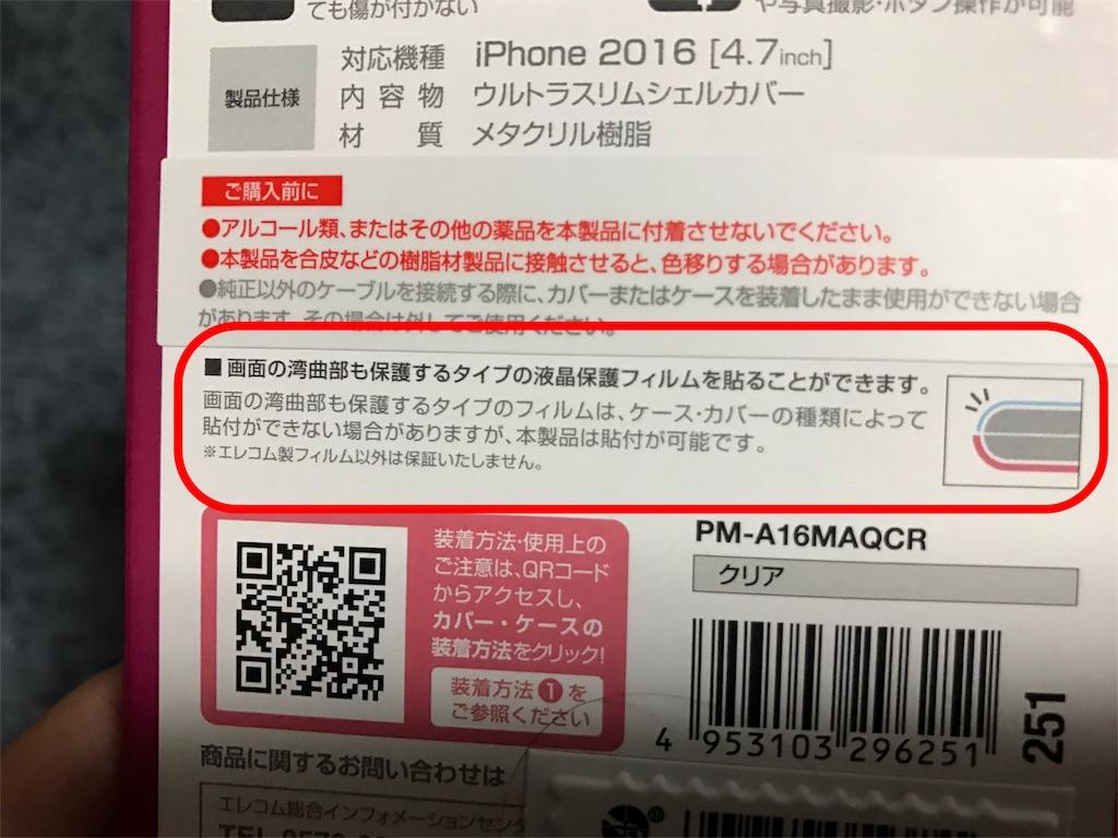 f:id:jin4817:20160918171543j:image