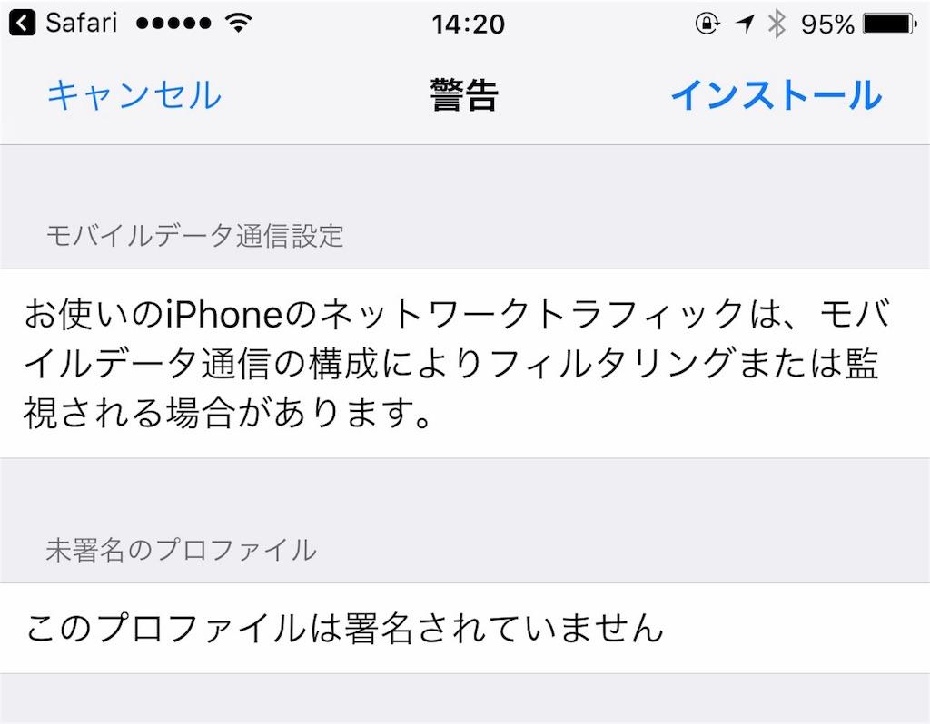 f:id:jin4817:20160925144030j:image