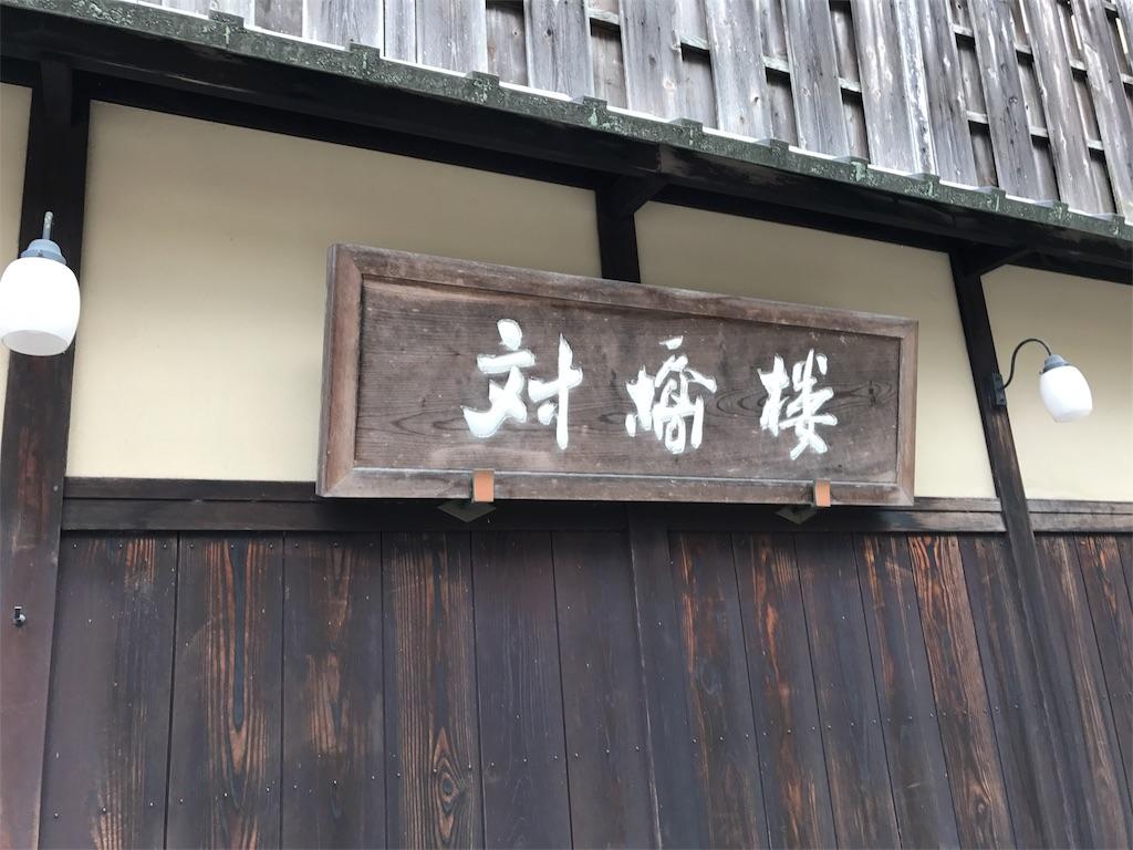 f:id:jin4817:20161218121415j:image