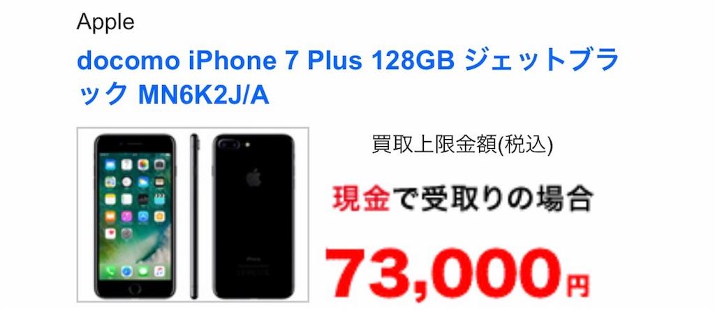 f:id:jin4817:20170116095222j:image
