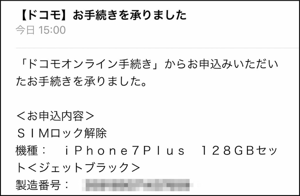 f:id:jin4817:20170116182215j:image