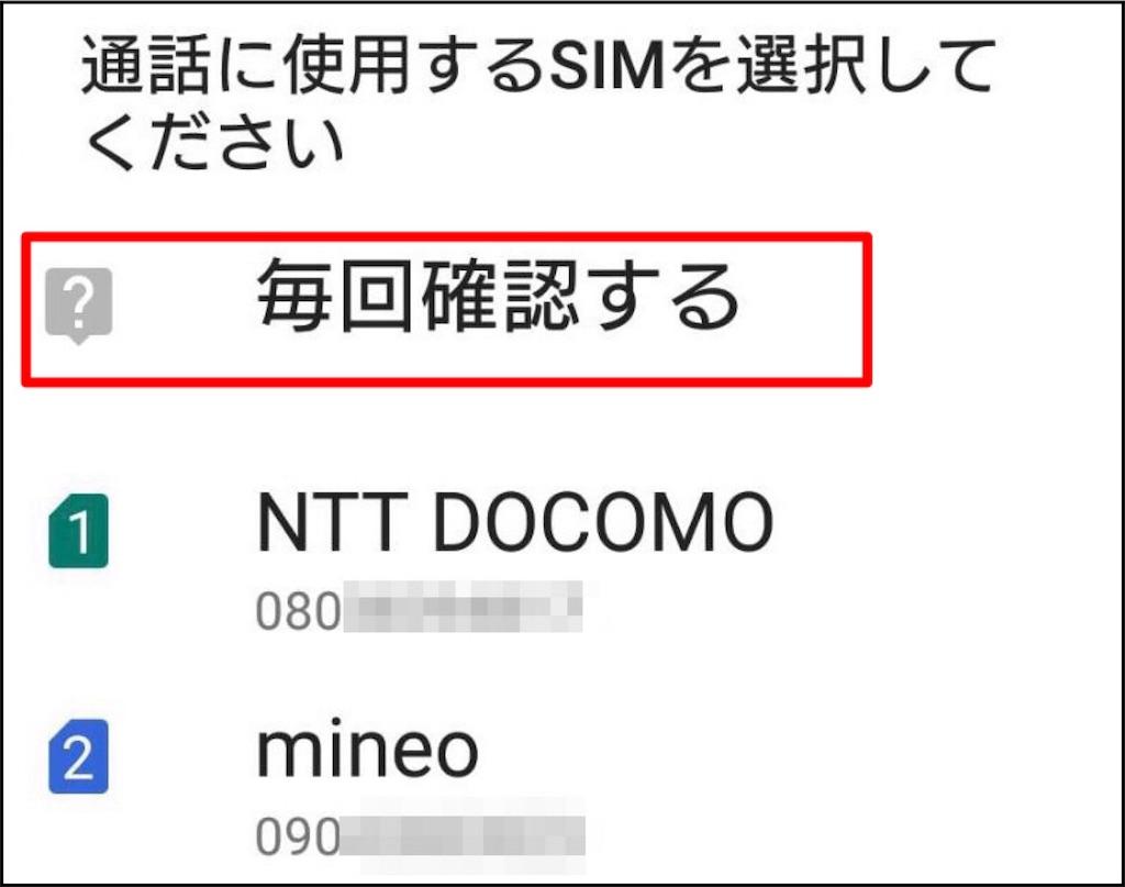 f:id:jin4817:20170217065258j:image