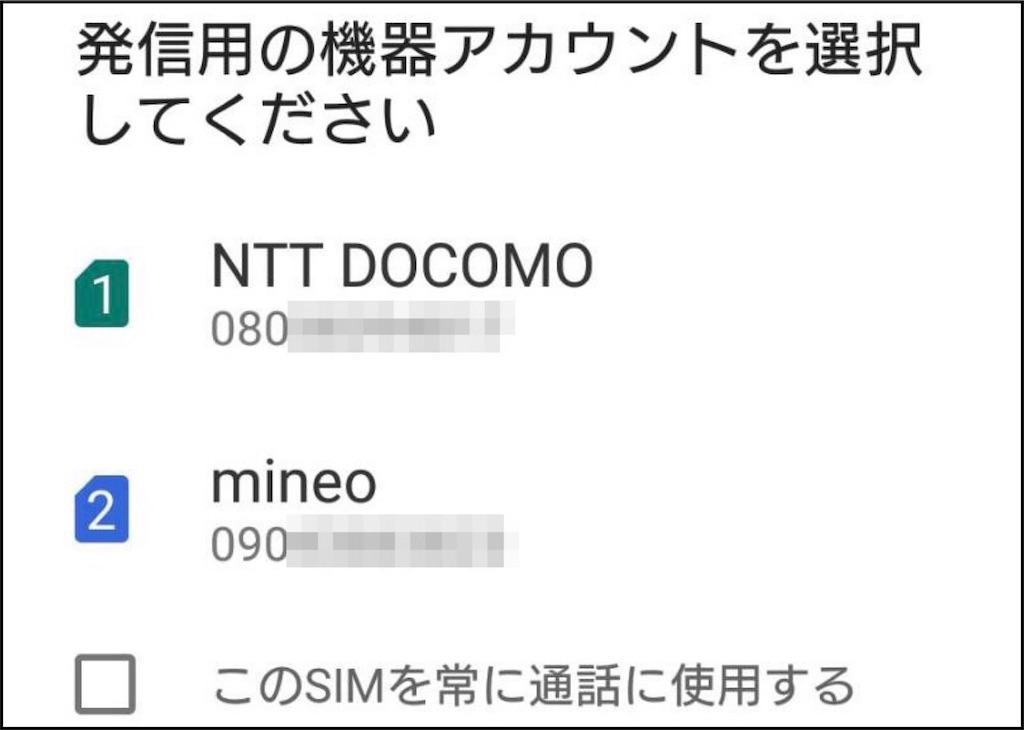 f:id:jin4817:20170217065636j:image