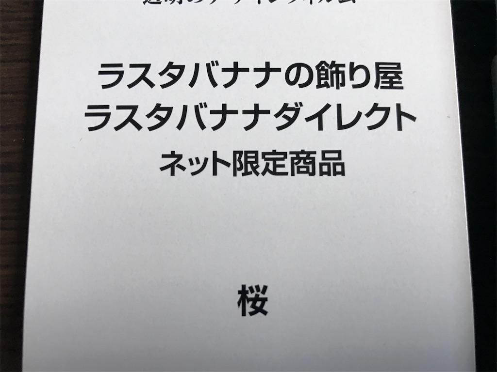 f:id:jin4817:20170311104128j:image
