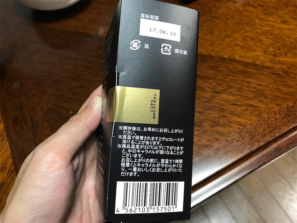 f:id:jin4817:20170531210523j:image