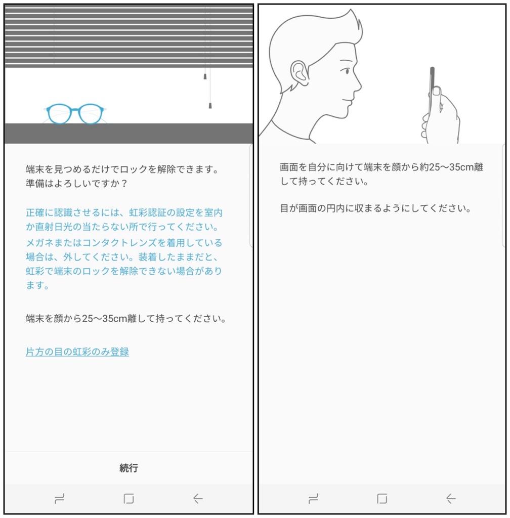 f:id:jin4817:20170603092106j:image