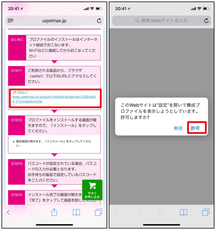 f:id:jin4817:20171106215655j:image