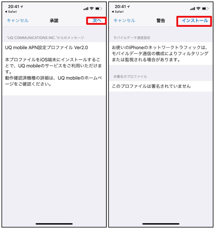 f:id:jin4817:20171106220217j:image