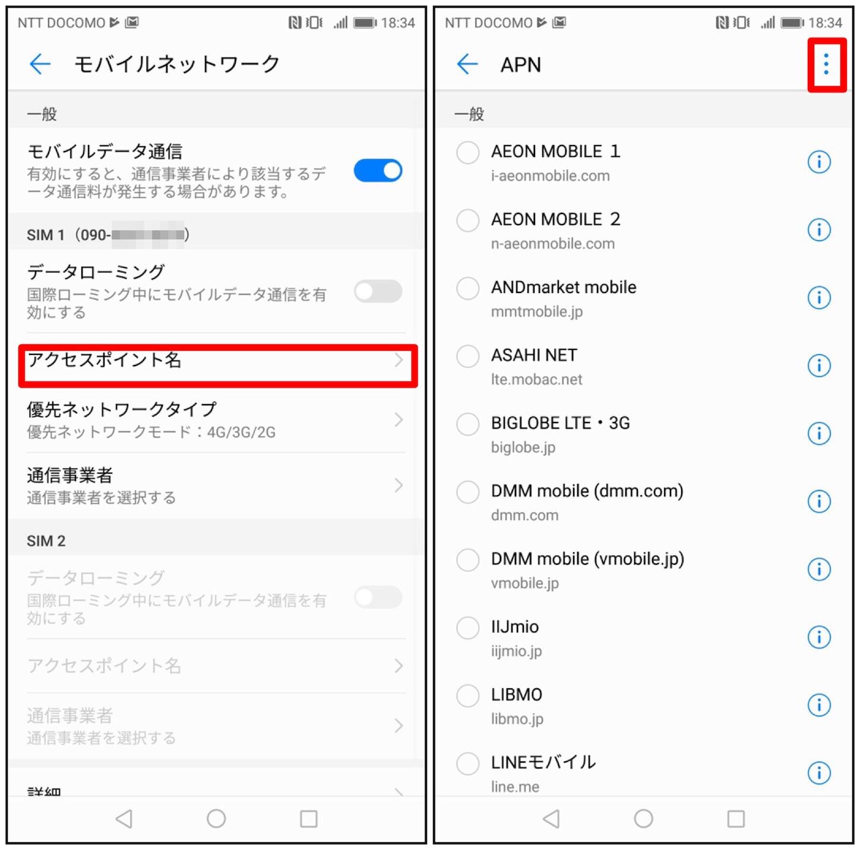 f:id:jin4817:20171202235539j:image