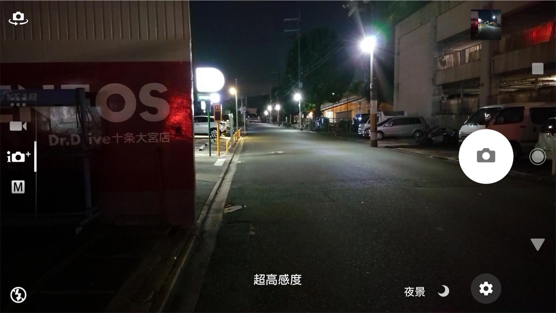 f:id:jin4817:20180816175152j:image
