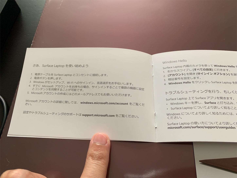f:id:jin4817:20190523074644j:image