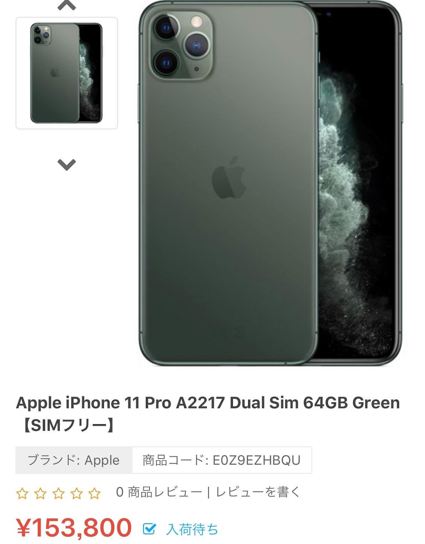 f:id:jin4817:20190920073513j:image