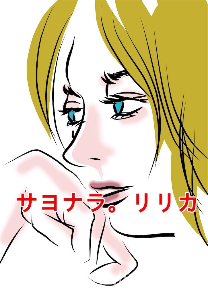 f:id:jinMikami:20200604204501j:image