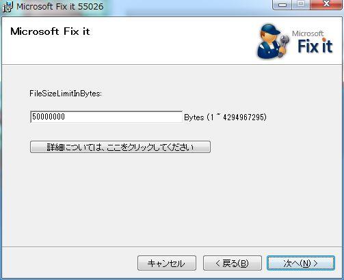 f:id:jin_kojima:20130502114748j:image