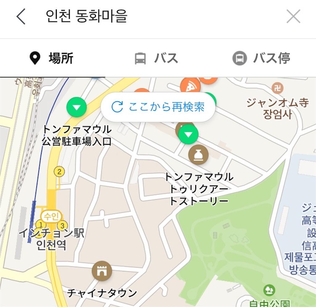 f:id:jinachi0605:20180404050201j:image