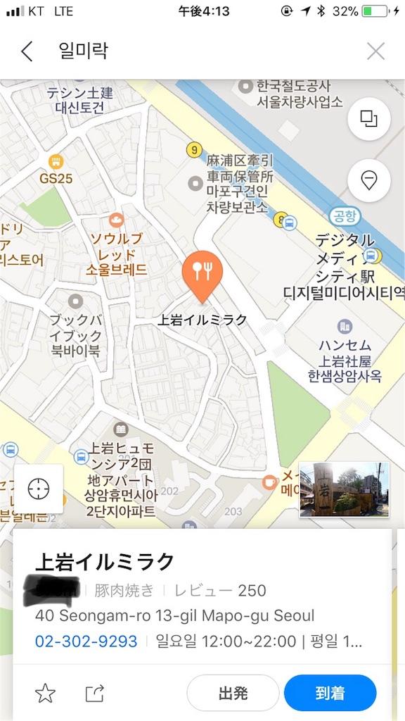 f:id:jinachi0605:20180428161523j:image