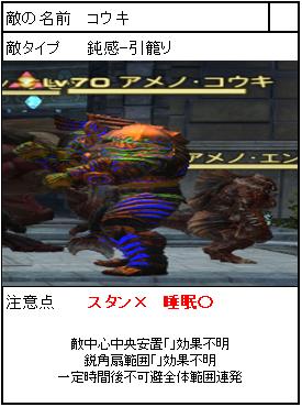 f:id:jinbarion7:20180713185335p:plain