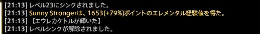 f:id:jinbarion7:20180815221327p:plain