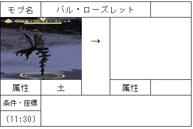 f:id:jinbarion7:20180816231145p:plain