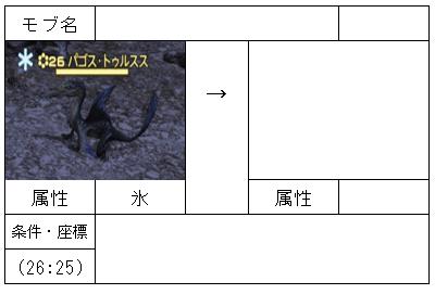 f:id:jinbarion7:20180816231541p:plain
