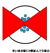f:id:jinbarion7:20181006200726p:plain