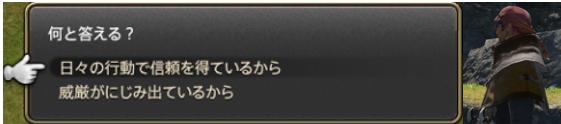f:id:jinbarion7:20181203203921p:plain