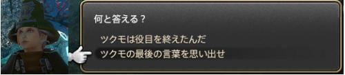 f:id:jinbarion7:20181210223929p:plain