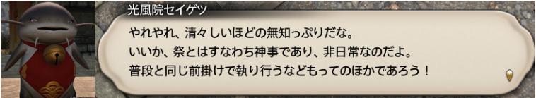 f:id:jinbarion7:20181211214825p:plain