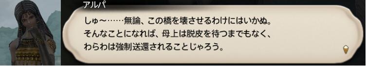 f:id:jinbarion7:20181216082514p:plain