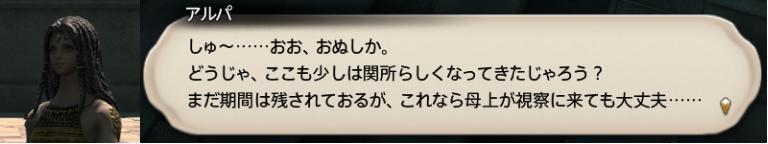 f:id:jinbarion7:20181217190255p:plain