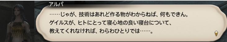 f:id:jinbarion7:20181217192226p:plain