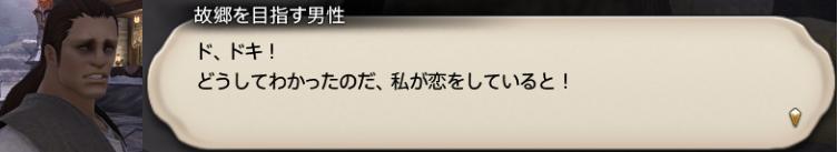 f:id:jinbarion7:20181219140811p:plain