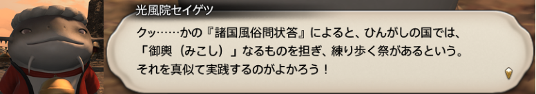 f:id:jinbarion7:20181219172519p:plain
