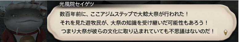 f:id:jinbarion7:20181220234413p:plain