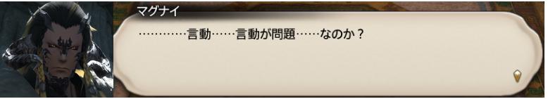 f:id:jinbarion7:20181220235001p:plain