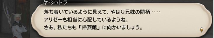 f:id:jinbarion7:20181222160008p:plain