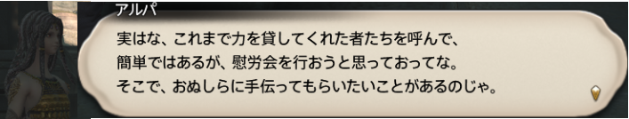 f:id:jinbarion7:20181223105109p:plain