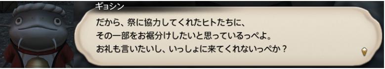 f:id:jinbarion7:20190110003307p:plain