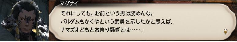 f:id:jinbarion7:20190110003800p:plain