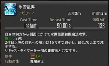 f:id:jinbarion7:20190119022543p:plain