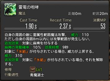 f:id:jinbarion7:20190119083620p:plain