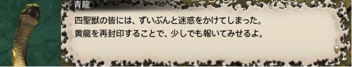 f:id:jinbarion7:20190130204426p:plain
