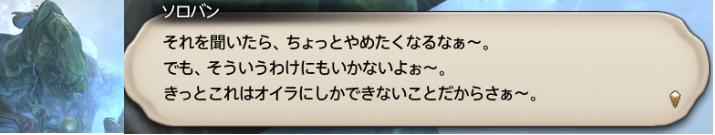 f:id:jinbarion7:20190130210525p:plain