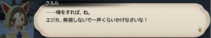 f:id:jinbarion7:20190206125246p:plain